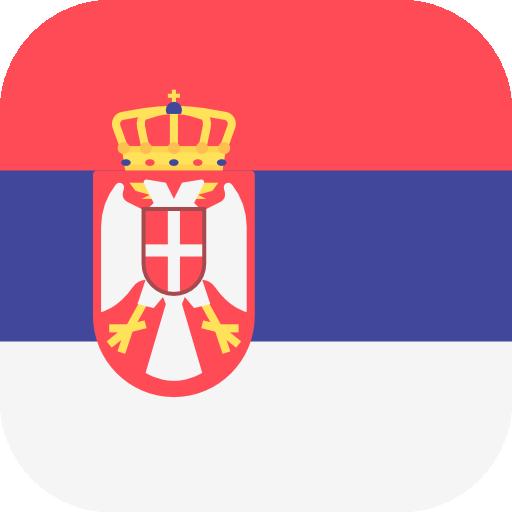 Српски