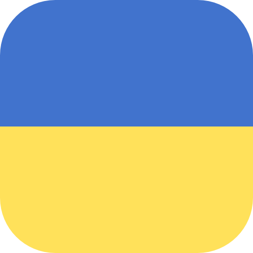 Українська