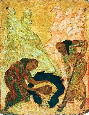 a6 Всемирното Православие - ПЪРВО И ВТОРО НАМИРАНЕ НА ЧЕСТНАТА ГЛАВА НА ГОСПОДНИЯ ПРЕДТЕЧА И КРЪСТИТЕЛ ЙОАН
