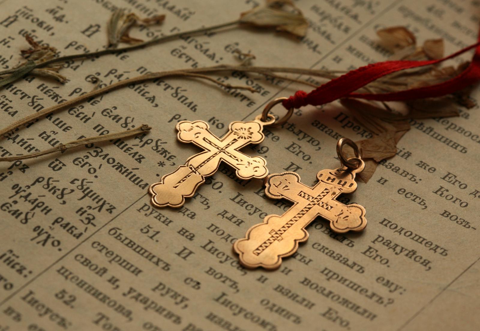 Картинки по запросу Почему никогда не стоит дарить другим крестик
