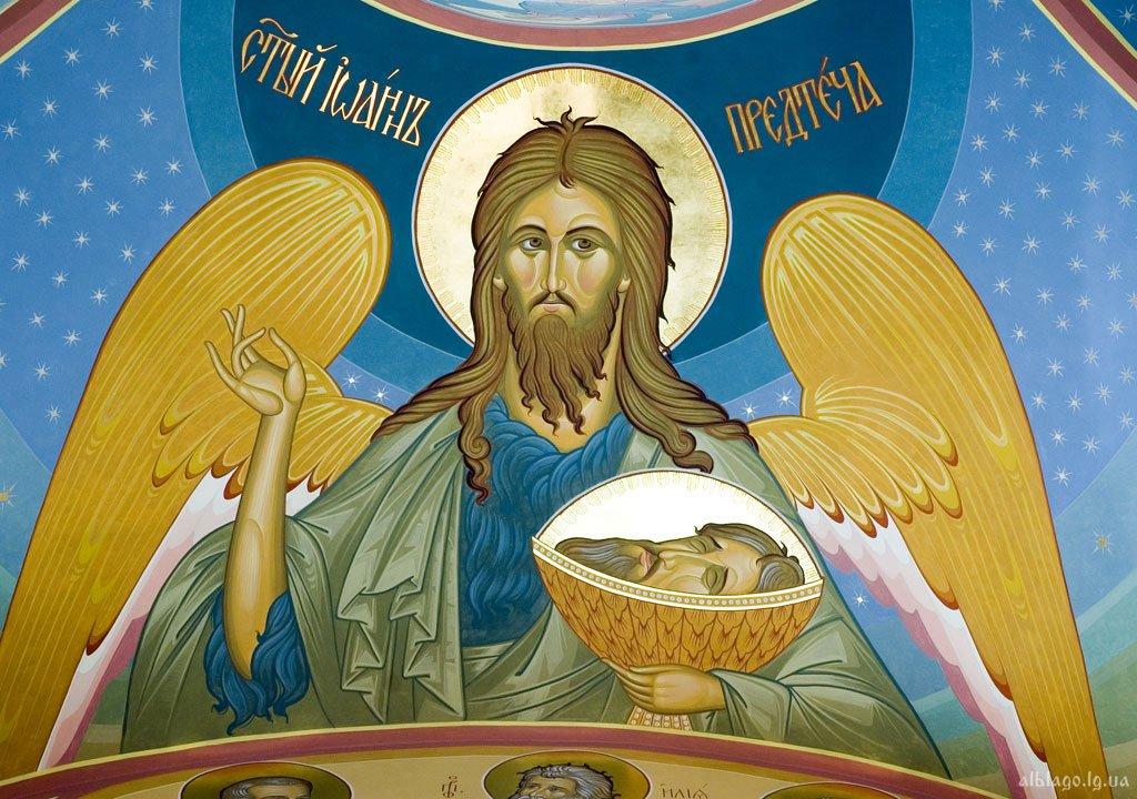Резултат слика за Казнь святого Иоанна Крестителя
