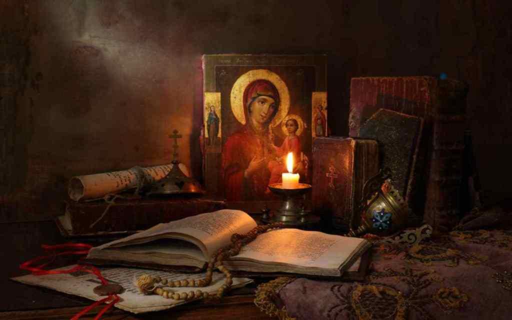Молитва мирян. Из наследия Оптинских старцев