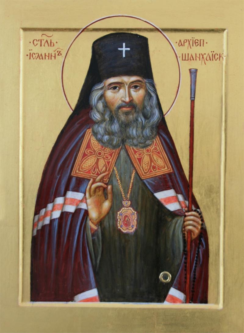 Святитель Иоанн Шанхайский и дар чудотворения | Православная Жизнь