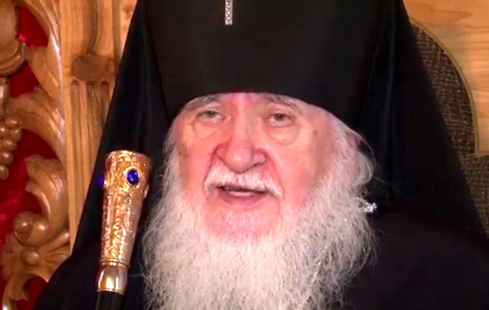 Епископ Василий (Златолинский)