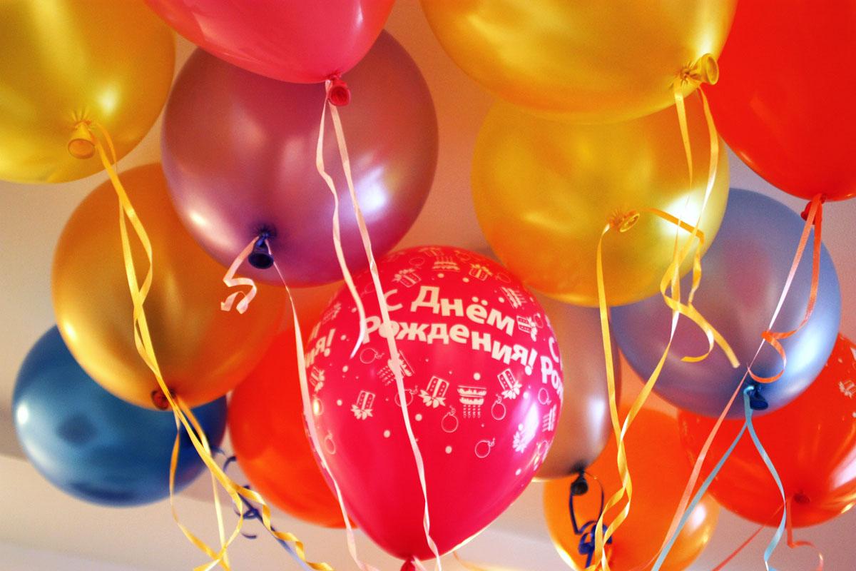 Картинки по запросу картинка день рождения