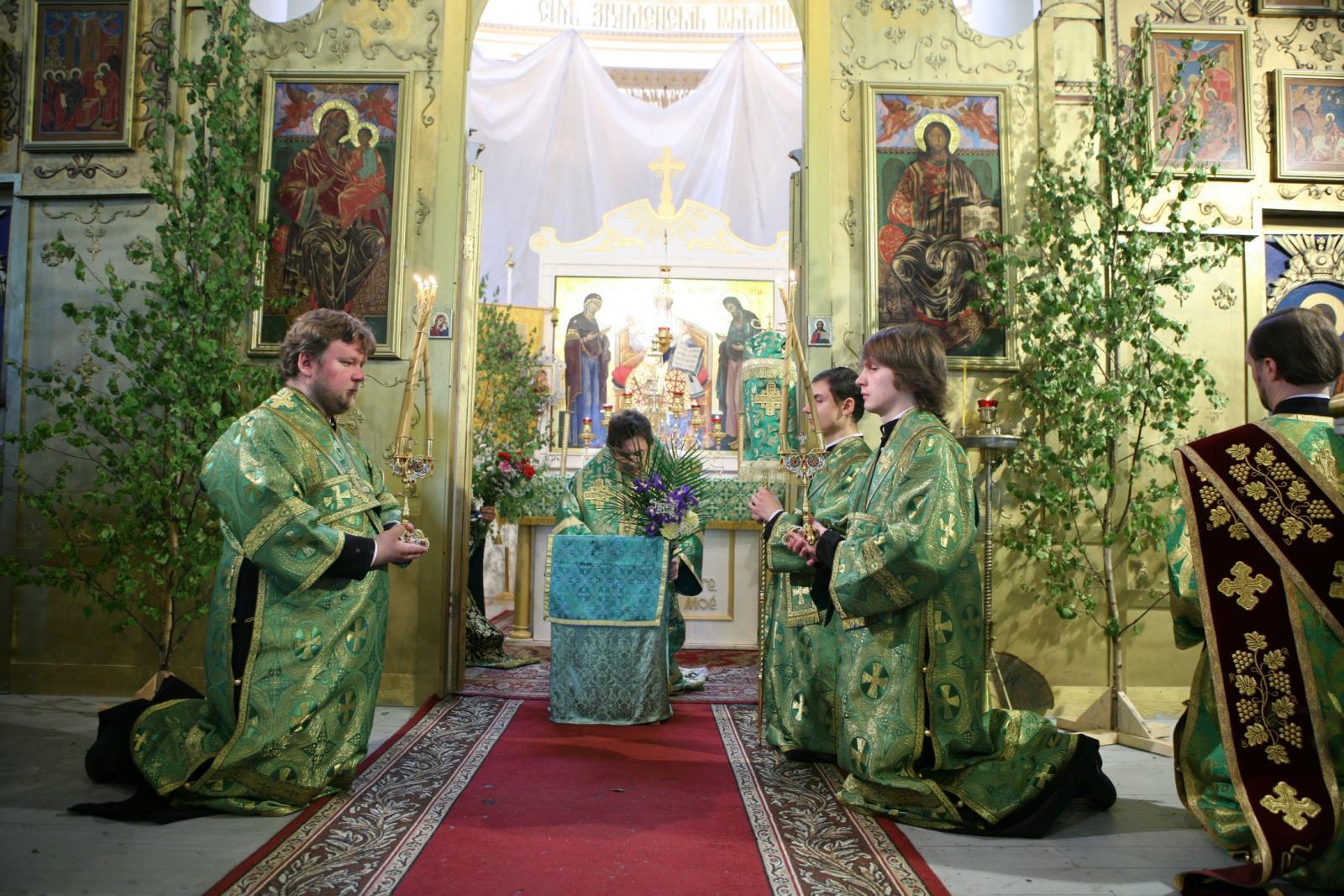 Молитвы коленопреклоненные в троицу это безопасно