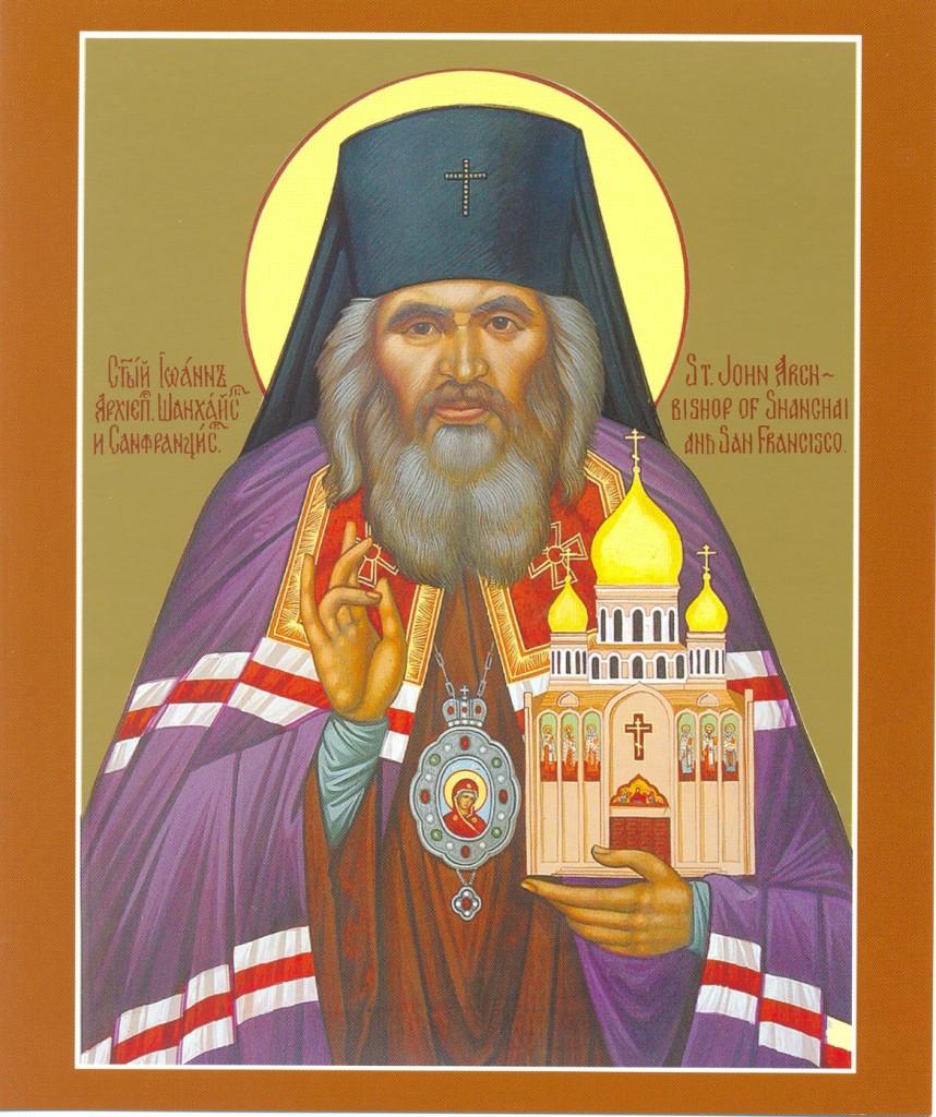 Праздники июля | Православная Жизнь