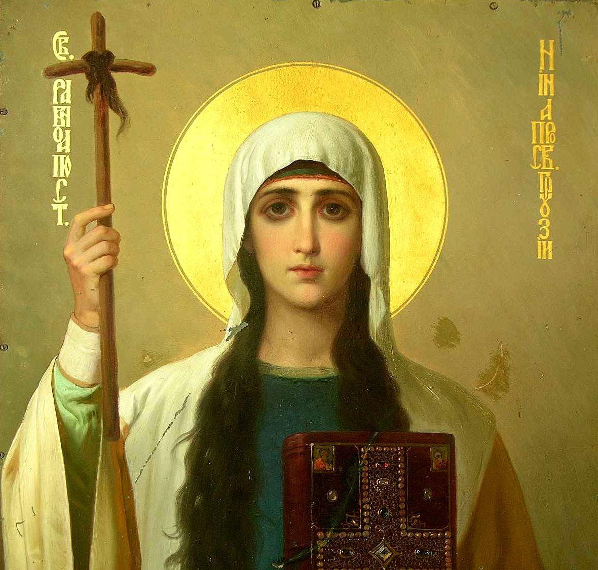 День памяти святой равноапостольной Нины