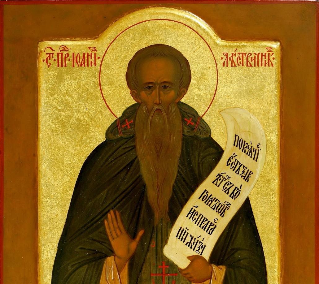 p1bbt1iruf1ll8160l1ijg1qhmdtp Всемирното Православие - Неделни проповеди