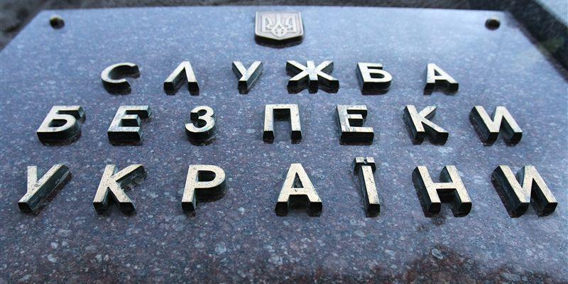 Один из сотрудников украинских спецслужб был российским агентом - СБУ