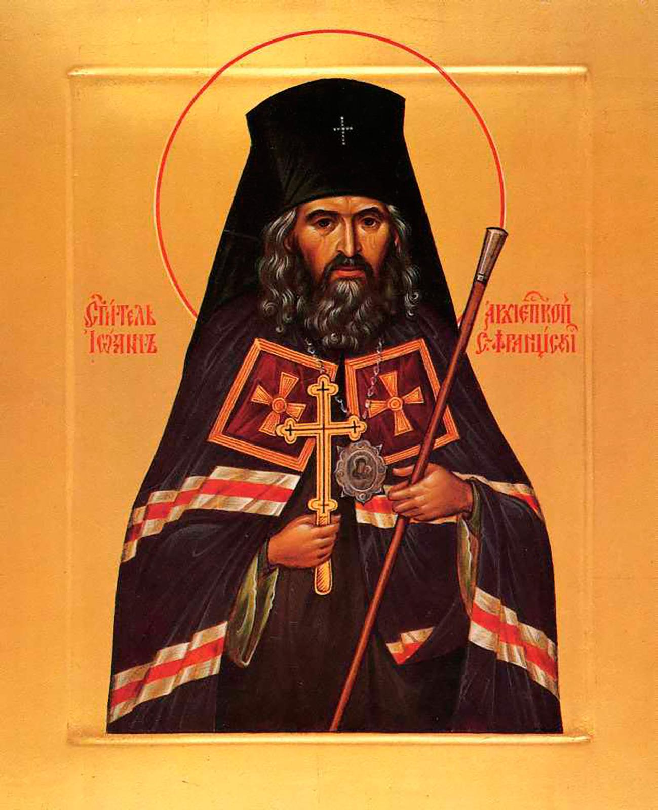 Проверьте себя: христианин ли я? | Православная Жизнь