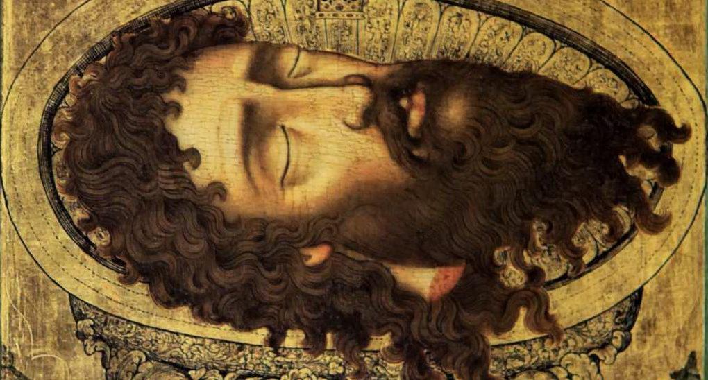 Картинки по запросу Усекновение главы святого �оанна Предтечи