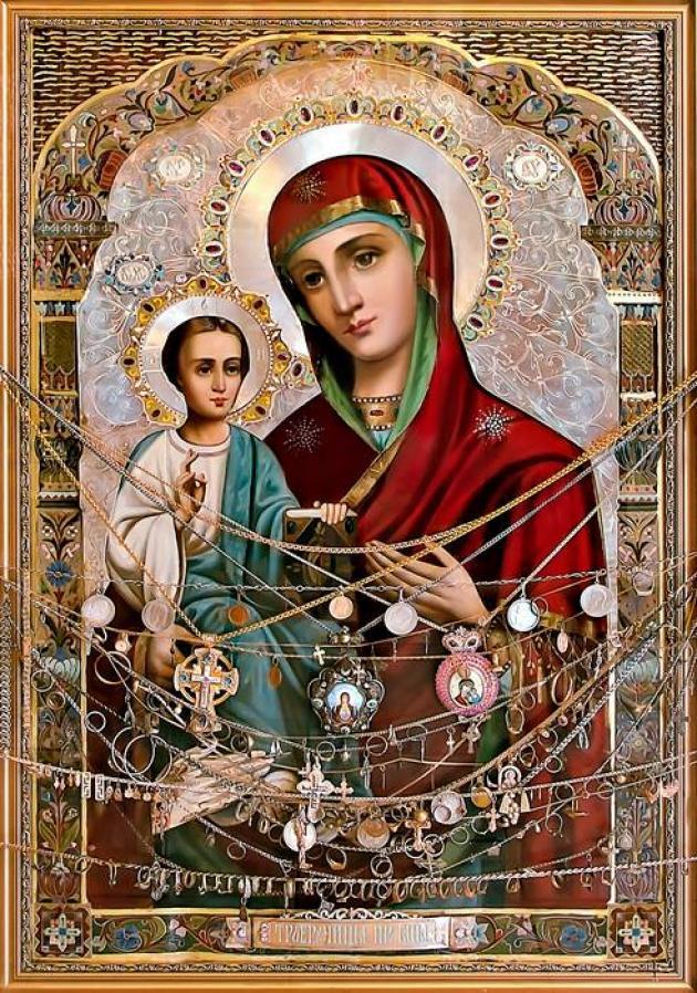 Картинки по запросу троеручица бердянская икона