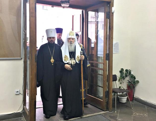 София Киевского политического патриархата