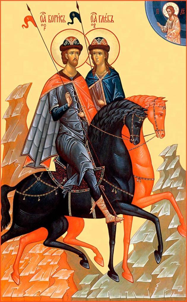 6 августа - день памяти мучеников благоверных князей Бориса и Глеба