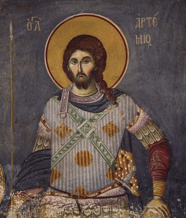 Святой великомученик Артемий Антиохийский