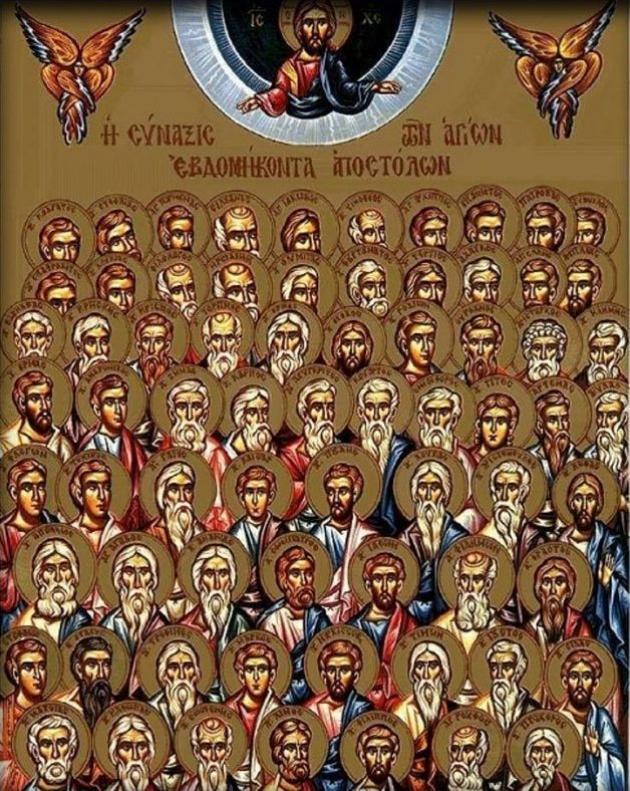 Кто такие 70 апостолов? | Православная Жизнь
