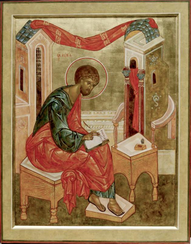 31 октября - память апостола и евангелиста Луки | Православная Жизнь