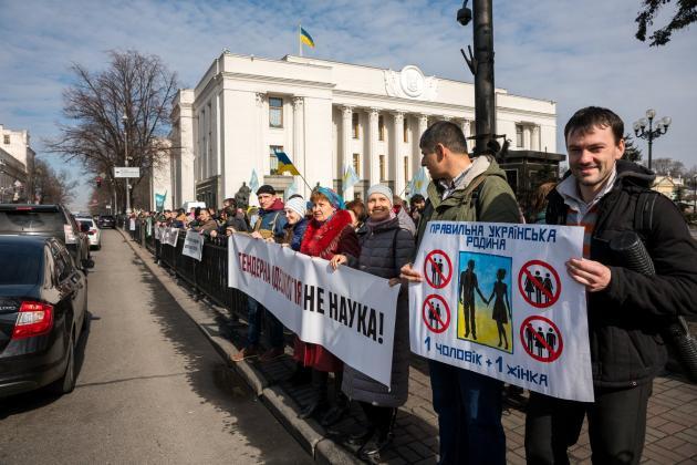 Защита гомосексуалистов украина