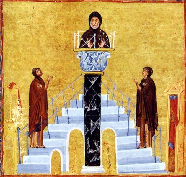 24 декабря Православная Церковь вспоминает преподобных Даниила Столпника и Луку Столпника Prepodobnyj-simeon-stolpnik-1