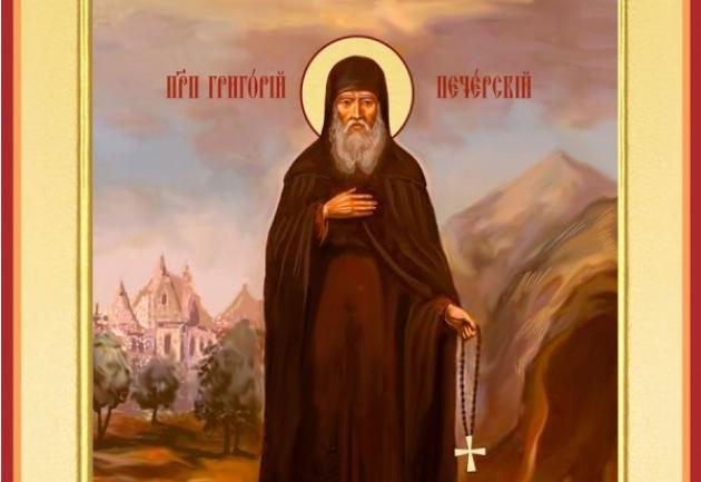 Преподобный Григорий, чудотворец Печерский