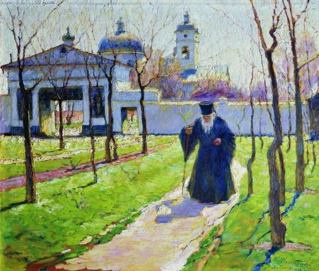 Костанди Кириак Константинович (1852-1921). Ранняя весна. 1915
