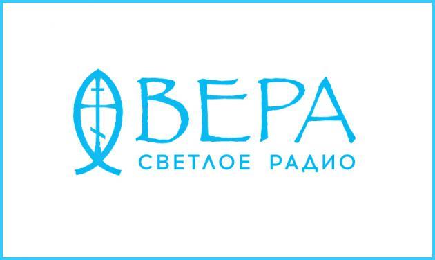 Радиостанции в Донецке ДНР  Radio stations in Donetsk