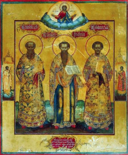 Ikone drei Weiher geweiht икона Три Святителя ламинирована освящена 8x6 cm