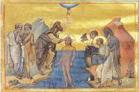 Византия. X век. Минологий императора Василия II. Рим. Ватиканская библиотека