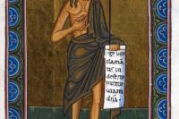 Книжная миниатюра. Иерусалимское королевство. XII век. Лондон. Британская библиотека