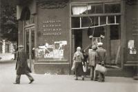 1941 год. Угол Городецкого (Карла Маркса) и Крещатика. Сентябрь месяц