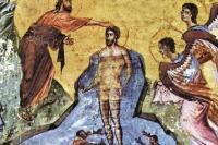 Византия. XI век. Слова Григория Богослова. Афон. Дионисиат