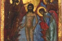 Византия. XII век. Трапезундское Евангелие. США. Балтимор. Музей Уолтера