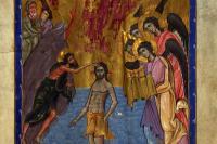 Армения. XIII век. Евангелие. США. Балтимор. Музей Уолтера
