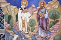 Апостол Павел и святитель Савва Сербский