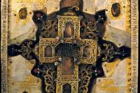 Ковчег с частицей Животворящего Креста Господня. Протат