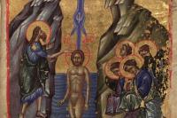 Византия. XIV век. Минологий. Оксфорд. Бодлеанская библиотека