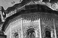 Лавра. Апсиды Успенского собора. 1919