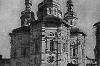 Лавра. Церковь у Экономических ворот. 1919