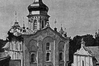 Лавра. Троицкая церковь. Северная сторона. 1919