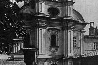 Лавра. Троицкая церковь. Южный фасад. 1919