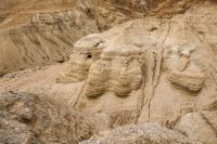 Пещеры в районе поселения Кумран