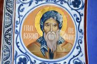 Преподобный Косьма