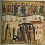 Миниатюра из лицевого жития преподобного Сергия Радонежского
