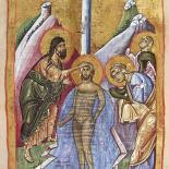Византия. XI век. Евангелие. Афонские библиотеки